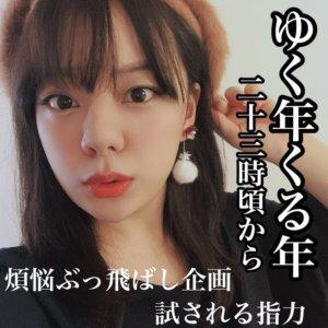 makoto_san